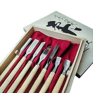 藤巻共柄 彫刻 小道具 「柔」 7本組セット ( 彫刻刀 細工道具 )