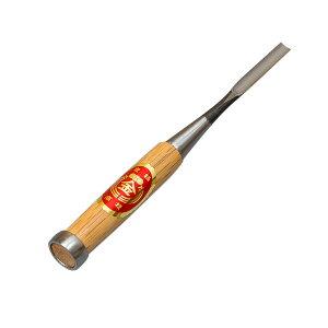 鑿 本職用 高級 木彫のみ 赤樫柄 丸 9mm 白紙鋼