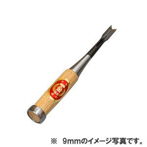 鑿 本職用 高級 木彫のみ 赤樫柄 三角曲り 12mm 白紙鋼