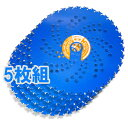 草刈機用 チップソー255 ブルーシャーク 5枚セット (高品質日本製 草刈り機 刈払い機 刈払機 替え刃 替刃 草刈用品)
