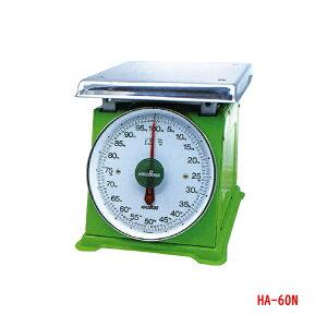 ワールドボス 特大型 上皿 自動秤 タフ 60kg HA-60N