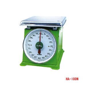 ワールドボス 特大型 上皿 自動秤 タフ 100kg HA-100N
