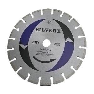 旭ダイヤモンド エンジンカッターシルバーII 乾式 12インチ コンクリート アスファルト切断