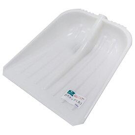 畜産専用プラスチック 白スコップ大 交換用 頭のみ (皿部)
