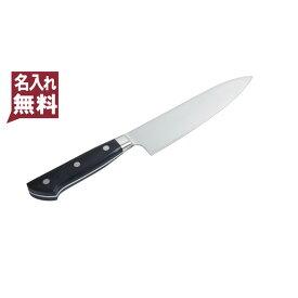 牛刀 175 ステンレス割込み 青紙スーパー 【 青燕 】 名入れ無料 プロ仕様包丁