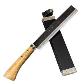 竹割り鉈 210mm 火造り鉈 『極上』 青紙鋼 両刃 竹割鉈 鞘付き 山林道具