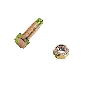 草刈り機 取付 交換 ハンマーナイフモアー刃 取付ボルト Uナット付40mm
