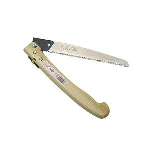 果樹 剪定専用 天寿 折込剪定のこぎり 210mm 本体