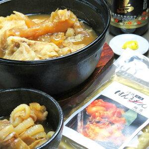 ほんま煮 焼肉ほんまもん                  広島名物 ほんまもん 焼肉 おでん ガリ アキレス はらかわ 牛 小鉢 煮込み からし 牛ガリ 牛アキレス 牛