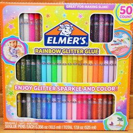 ★ELMER'S エルマーズ★レインボーグリッターグルー(各種ペン合計50本セット)