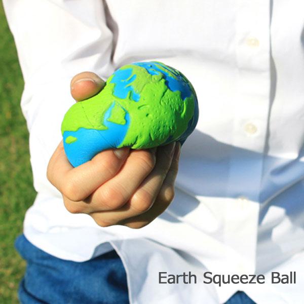 【ポイント5倍☆ありがとう平成☆お買い物マラソン】もちもち触感のストレス解消ボール!Earth Squeeze Ball