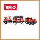 【ラッピング対応】列車型の消防車両! BRIO(ブリオ)レスキューカーゴトレイン プレゼント 出産祝い おもちゃ レスキューカーゴトレイン 木のおもちゃ 列車