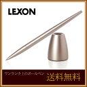 """ワンランク上のボールペン×スタンド """"LEXON """" SCRIBALU(スクリバル)【ボールペン】【ボールペンスタンド】【LEXO…"""