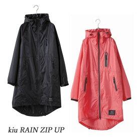 持ち歩きにピッタリ!W.P.C kiu RAIN ZIP UP(K28-001/K28-003)