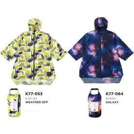 袖付き仕様のスリーブポンチョ!KiU SLEEVE RAIN PONCHO(スリーブレインポンチョ)【防水 雨具 フェス アウトドア】