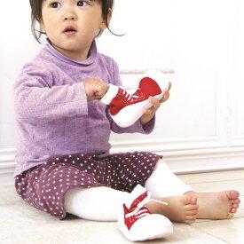靴より軽く靴下より安全なトレーニングシューズ! Baby Feet(ベビーフィート)【ラッピング対応】
