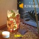 """【送料無料】乾電池式LEDライト""""明kiwami""""1個お試し価格 防水性/かぐや電池式 led イベントライト 電池式LEDライト …"""