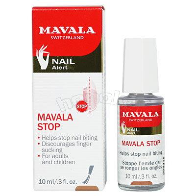 マヴァラ バイターストップ 10ml 爪の噛み癖や指しゃぶりの矯正に!