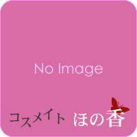 【業務用】 ジェナティック マクロ2000 150ml