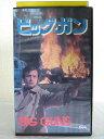 #1 01947【中古】【VHSビデオ】ビッグ・ガン BIG GUNS