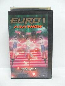 #1 04888【中古】【VHSビデオ】EURO1 パラパラHOW
