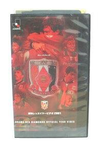 #1 05486 【中古】【VHSビデオ】浦和レッズイヤービデオ2001年