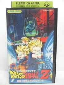 #1 05602 【中古】【VHSビデオ】ドラゴンボールゼット