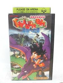 #1 05642 【中古】【VHSビデオ】ドラゴンボール最強への道