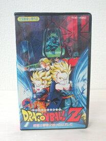 #1 07913【中古】 【VHSビデオ】ドラゴンボールZ 超戦士撃破!!勝つのはオレだ
