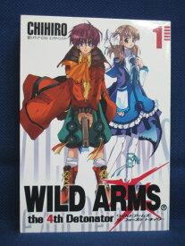 【送料無料】#3 05839【中古本】WILD ARMS the 4th Detonator ワイルドアームズ ザ フォースデトネイター 1/CHIHIRO