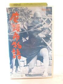#1 10459【中古】【VHSビデオ】座頭市物語