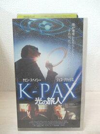 #1 11352【中古】【VHSビデオ】K-PAX光の旅人【字幕スーパー】