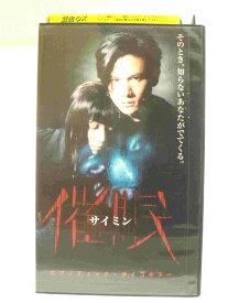 #1 23876【中古】【VHSビデオ】s催眠