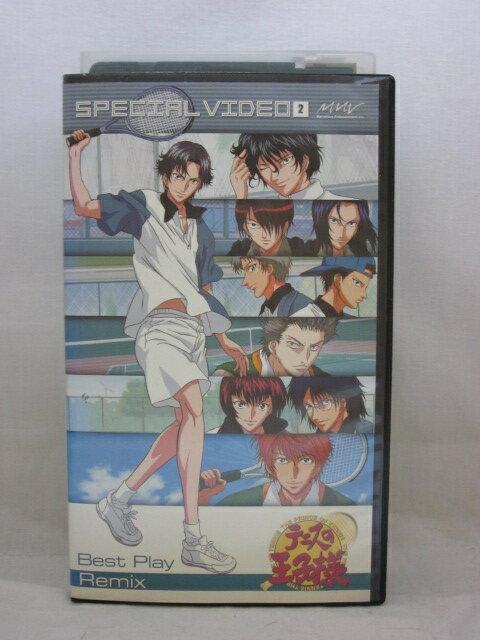 H1 00044【中古・VHSビデオ】「テニスの王子様 SPECIAL VIDEO2 Best Play Remix」皆川純子/置鮎龍太郎