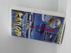 H1 01356【中古・VHSビデオ】「ザ・グリップ Vol.1 (ザ・ドリフト番外編)」ストリートレーサー/ハンドリング/マシン/走り/
