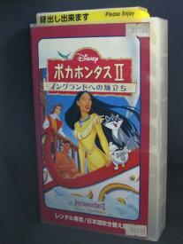 H1 01533【中古・VHSビデオ】日本語吹替版「ポカホンタス2 イングランドへの旅立ち」ディズニー