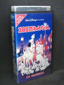 H1 01692【中古・VHSビデオ】「101匹わんちゃん」【日本語吹替版】