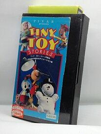 H1 01946【中古・VHSビデオ】字幕版「TINY TOY STORIES」PIXAR/Disney/ディズニー