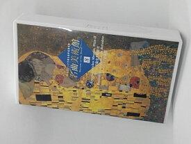 H1 02598【中古・VHSビデオ】「クラシックで綴る世界各画の旅 名曲美術館 8」ウィーン美術史美術館2/オーストリア絵画館