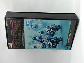 H1 02638【中古・VHSビデオ】「'87世界選手権シリーズ第1戦 日本グランプリロードレース」小林大/ランディ・マモラ 他