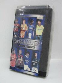 H1 03404【中古・VHSビデオ】「J.LEAGUE DIVISION 1 SEASON REVIEW 2001 Jリーグ2001シーズン年鑑」