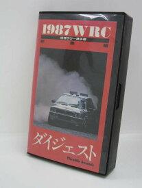 H1 03418 【中古・VHSビデオ】「1987 WRC 世界ラリー選手権 総集編 ダイジェスト」アウディ/ルノー/フォード
