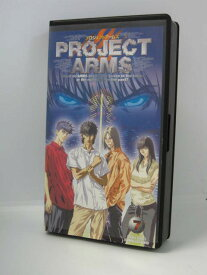 H1 03543 【中古・VHSビデオ】「SHONEN SUNDAY TV ANIMATION SERIES プロジェクトアームズ PROJECT ARMS 7」高山みなみ/池田秀一/高谷浩利
