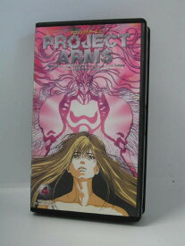 H1 03544 【中古・VHSビデオ】「SHONEN SUNDAY TV ANIMATION SERIES プロジェクトアームズ PROJECT ARMS 4」高山みなみ/池田秀一/高谷浩利