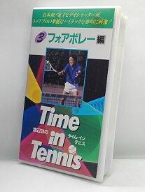H1 03573 【中古・VHSビデオ】「渡辺功のタイム・イン・テニス フォアボレー編 3」