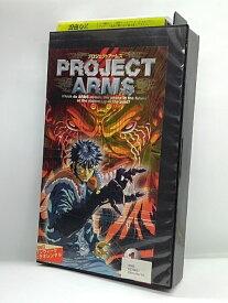 H1 03597 【中古・VHSビデオ】「プロジェクトアームズ PROJECT ARMS 1」三木眞一郎/小杉十郎太/高谷浩利