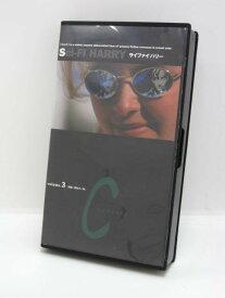 H1 03696【中古・VHSビデオ】「Sci-Fi HARRY volume.3」 原作飯田譲治  伊藤龍/堀江由衣/千葉進歩