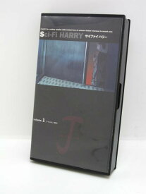 H1 03697【中古・VHSビデオ】「Sci-Fi HARRY volume.1」 原作飯田譲治  伊藤龍/堀江由衣/千葉進歩