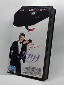 H1 03783 【中古・VHSビデオ】「サブリナ」字幕版 シドニー・ポラック/ハリソン・フォード/ジュリア・オーモンド