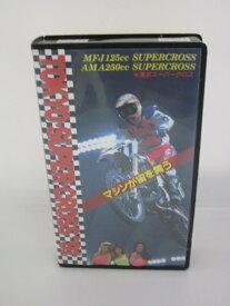 【中古・VHSビデオ】「TOKYO・SUPER・CROSS'91(東京スーパークロス91)」会場:東京ドーム/協力:東京ケーブル